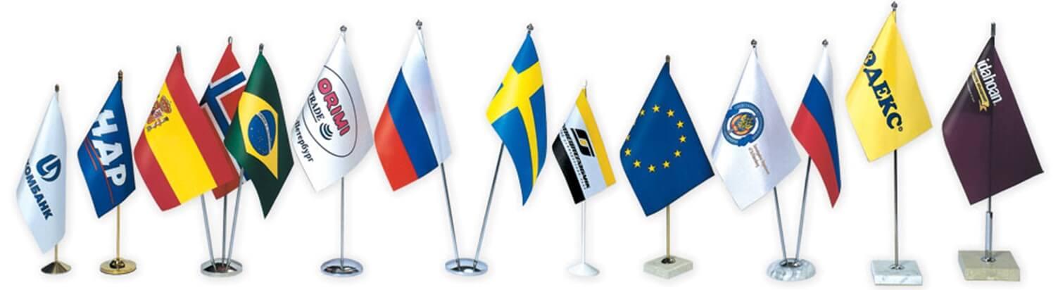 Заказать рекламные и сувенирные флаги и флажки