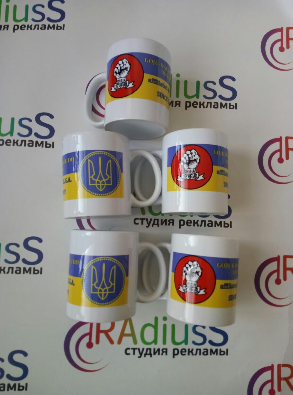Печать на чашках фото № 18