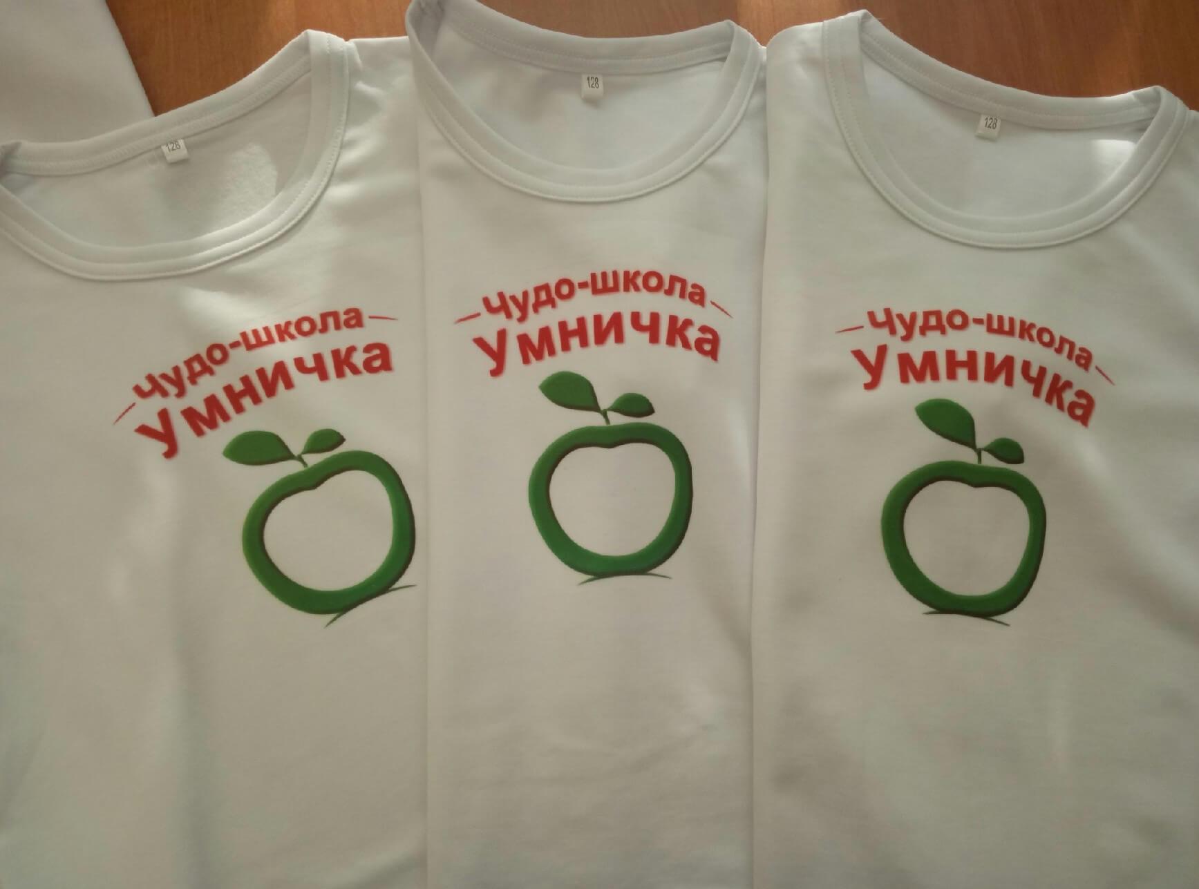 Печать на футболках фото № 24