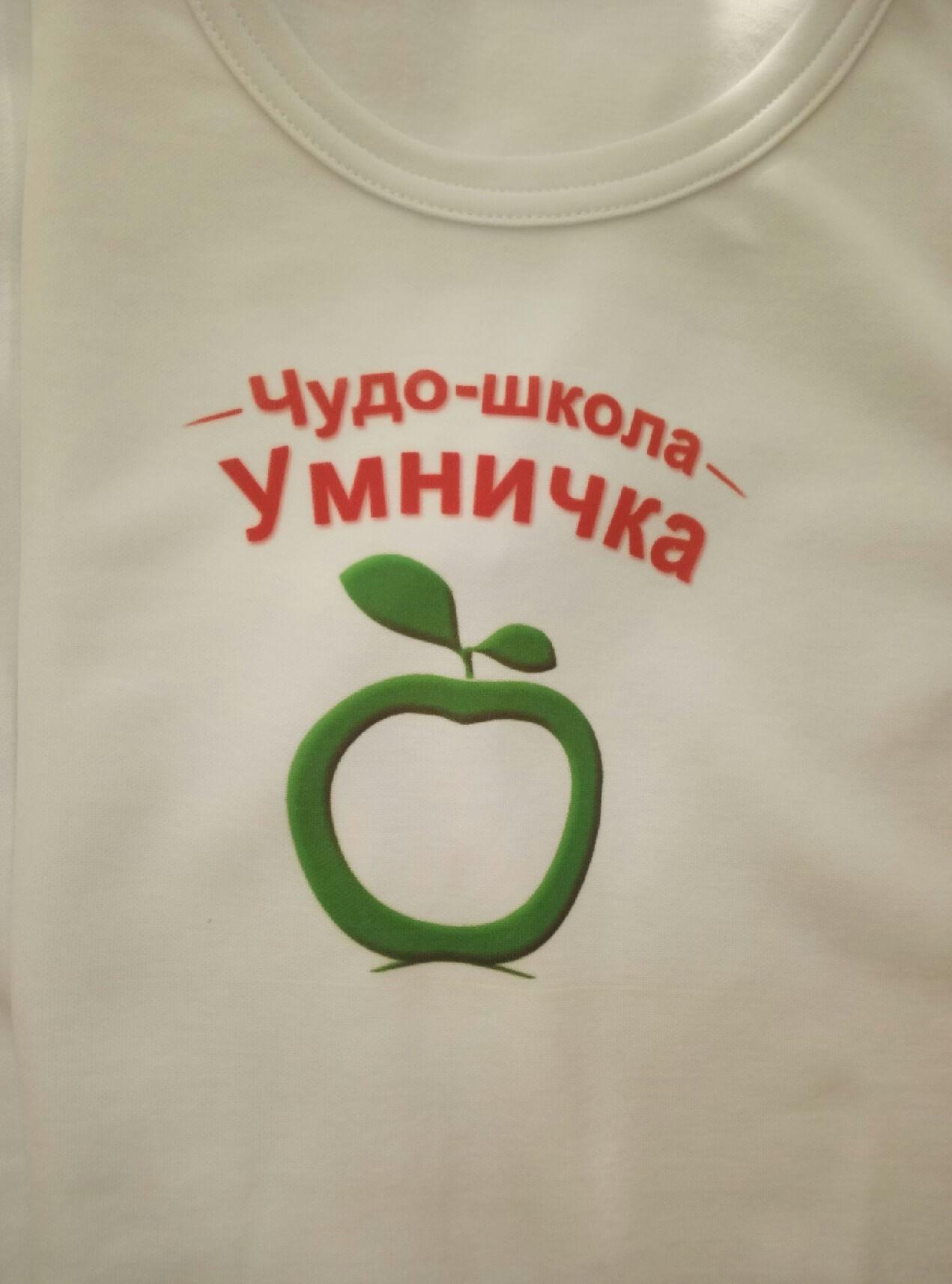 Печать на футболках фото № 26