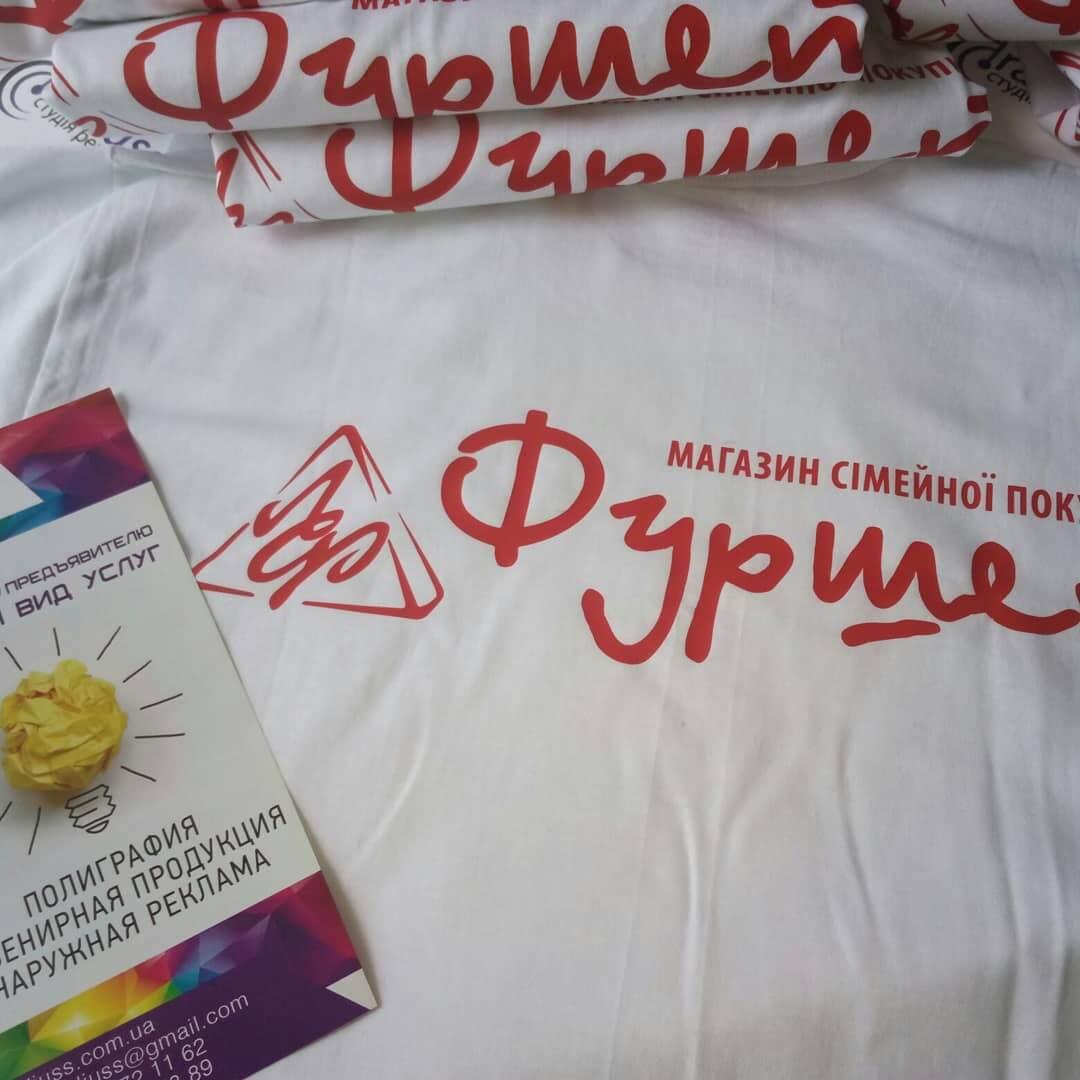 Печать на футболках фото № 41