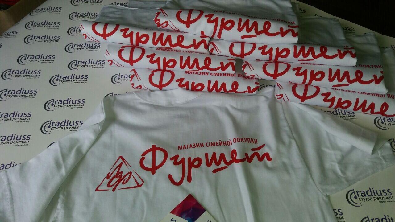 Печать на футболках фото № 42