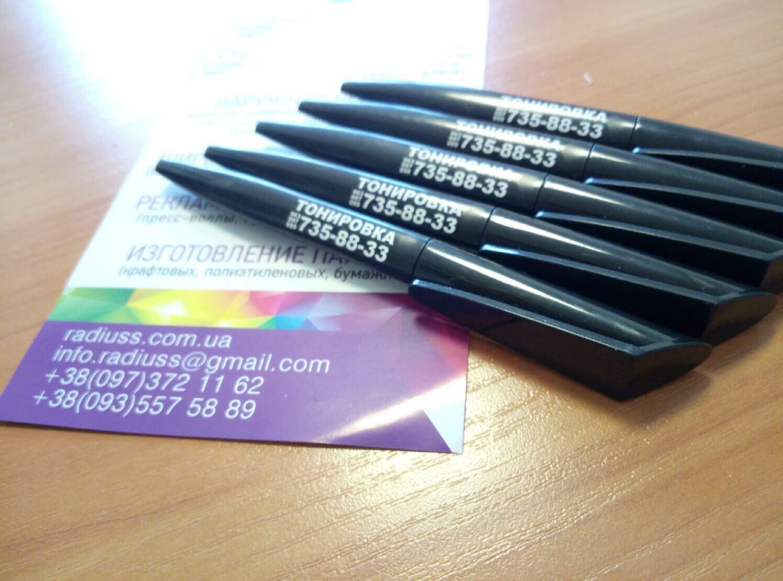 Печать на ручках фото № 7