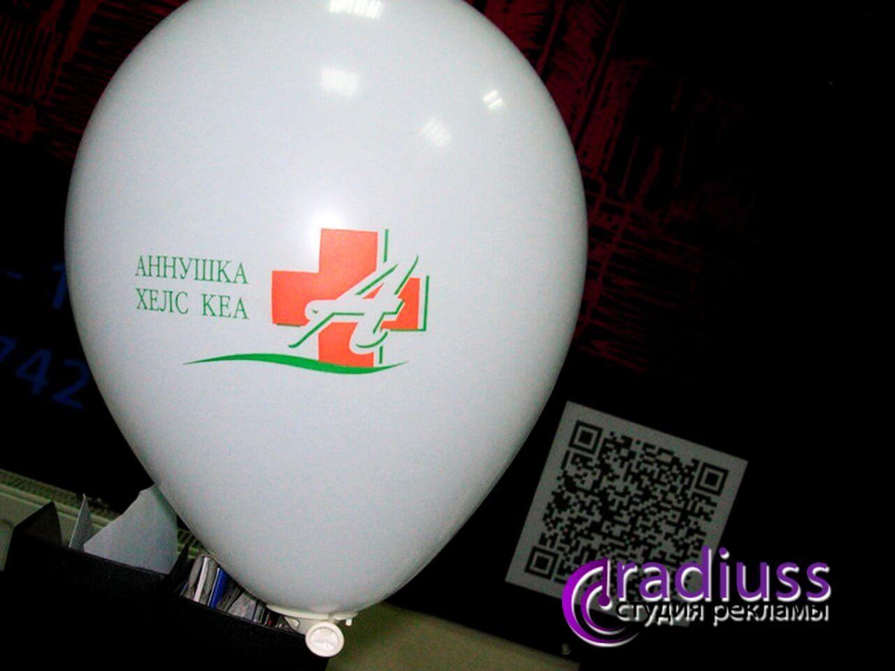 Печать на шарах фото № 2