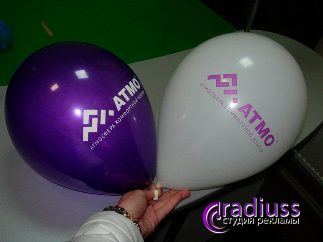Печать на шарах фото № 3