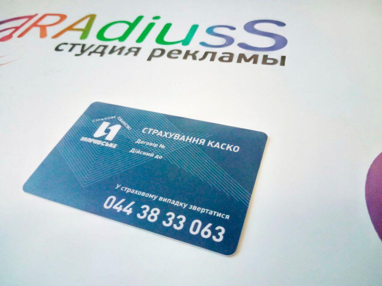 Печать на пластиковых карт фото № 8