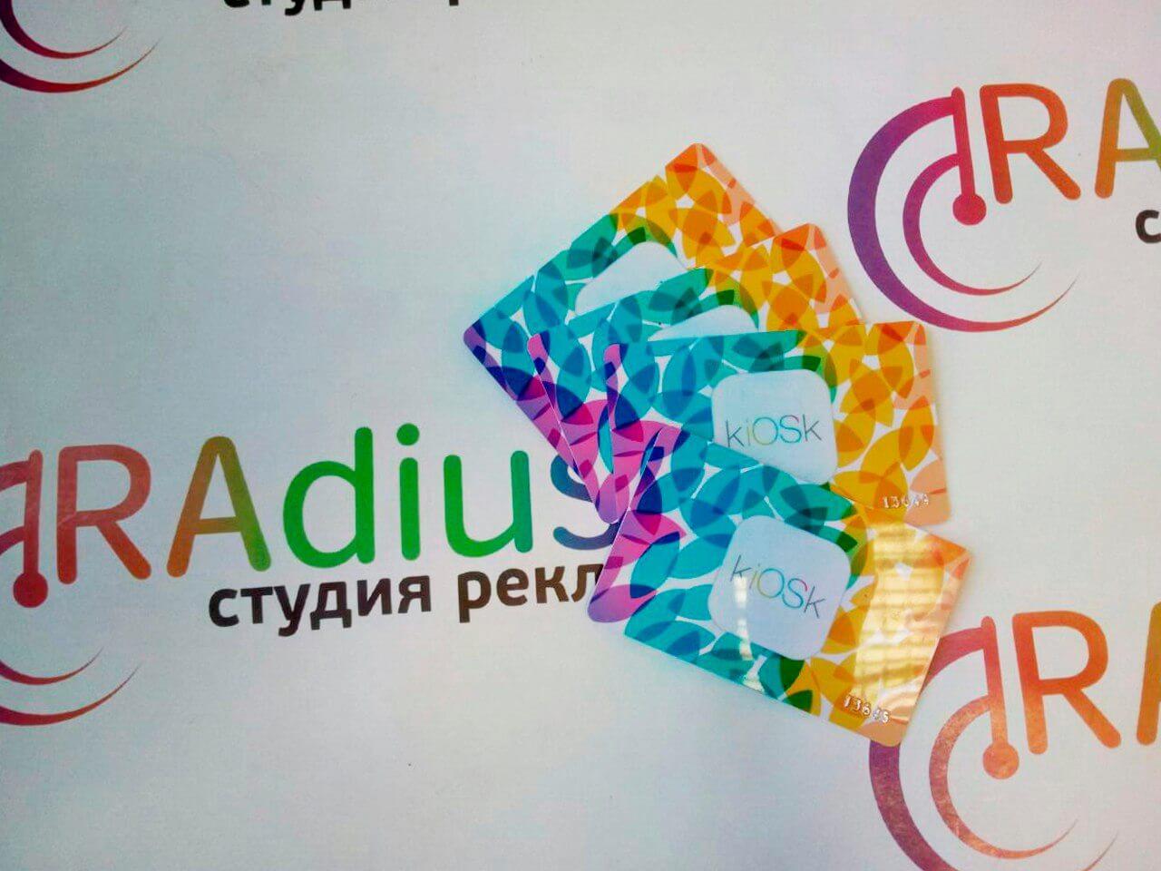 Печать на пластиковых карт фото № 15