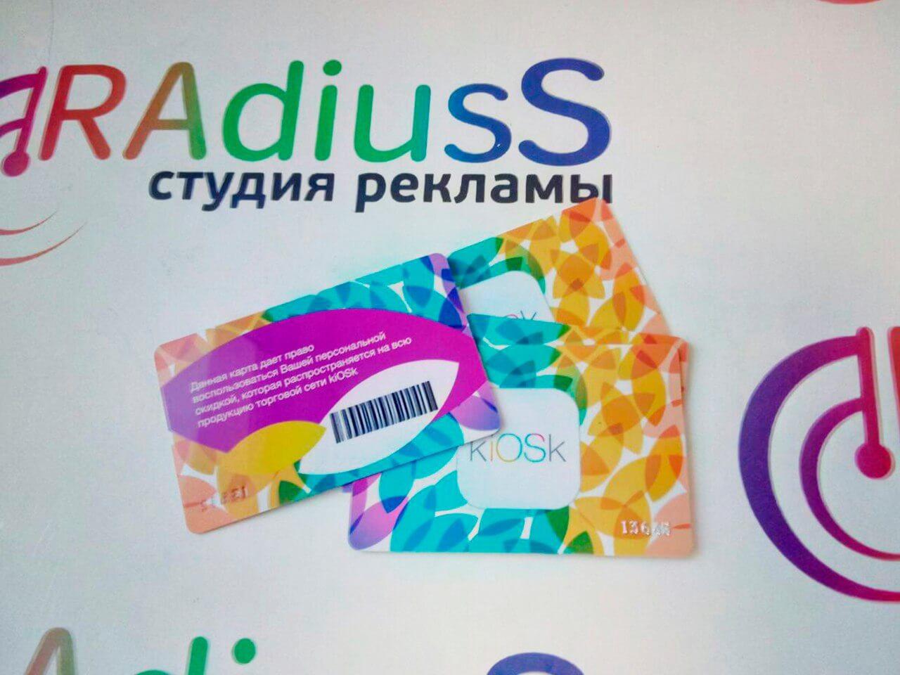 Печать на пластиковых карт фото № 16