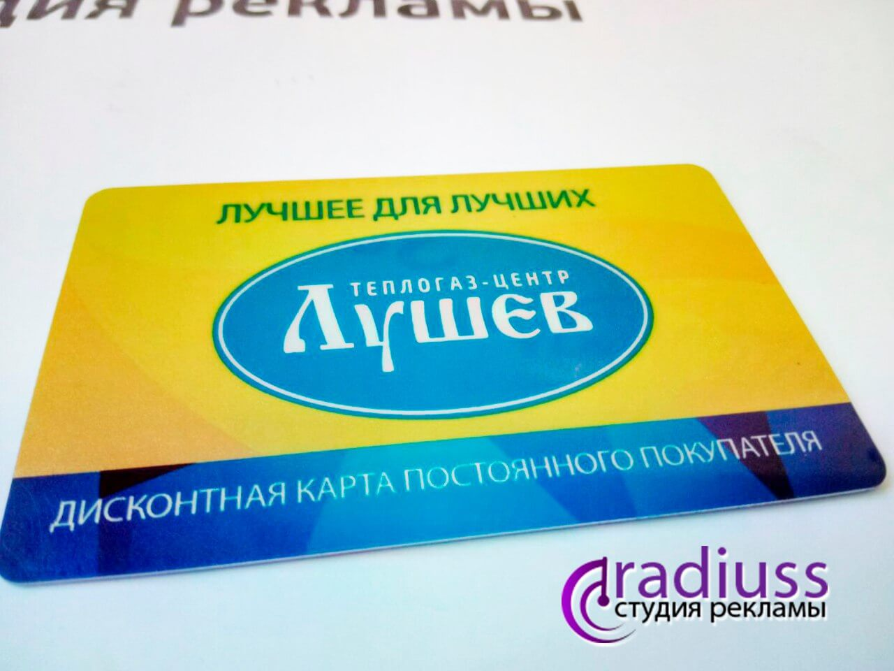 Печать на пластиковых карт фото № 1