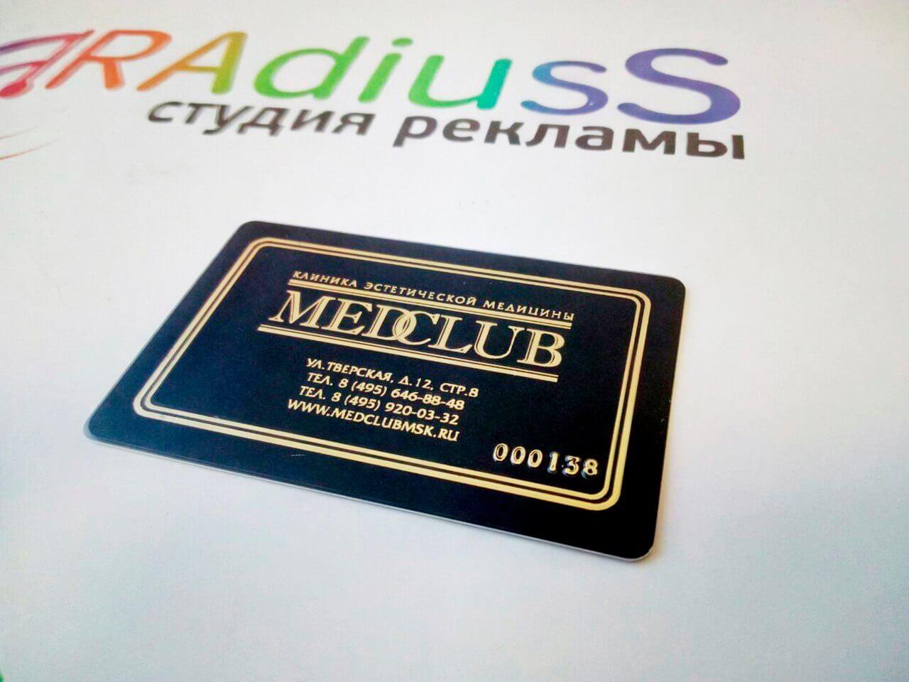 Печать на пластиковых карт фото № 5