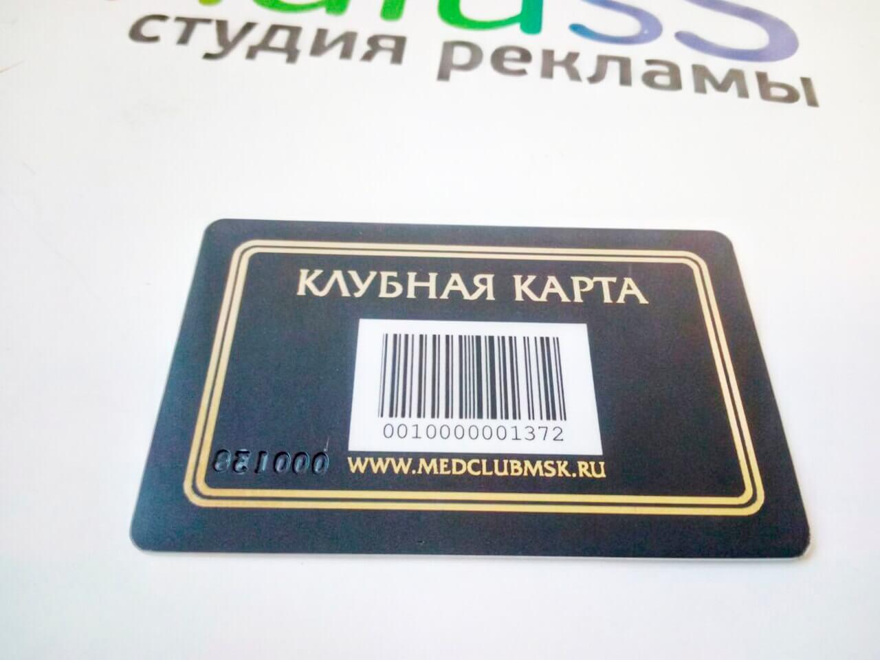 Печать на пластиковых карт фото № 6
