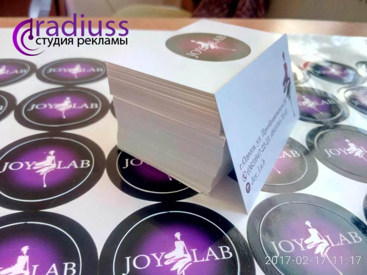 Печать визиток фото № 14